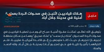 IS' Khorasan Province Claims Killing Taliban Official, Two Militia Commanders in Nangarhar