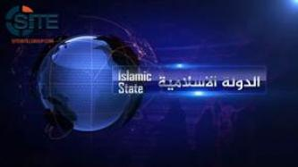 Jihadist Debuts IS News Roundup Video, Updates Weather Forecast Format