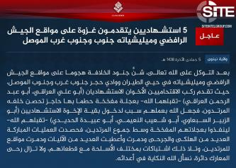IS Claims Coordinated Series of Suicide Operations by Five Fighters in Mosul