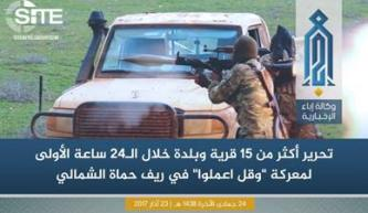 Tahrir al-Sham Claims Gaining Control of 15 Villages on Day 1 in Battles in Northern Hama