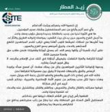 Tahrir al-Sham Rallies Rebel Fighters to Join Its Ranks