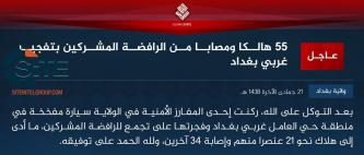 IS Claims Killing, Wounding 55 Shi'ites in Car Bombing in Baghdad's 'Amil Neighborhood