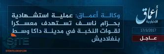 IS' 'Amaq News Agency Reports Suicide Bombing in Bangladeshi Capital