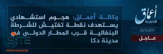 IS' 'Amaq News Agency Reports Suicide Bombing in Bangladeshi Capital Near Airport