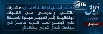 IS' 'Amaq Reports IS Bombing on Bangladeshi Forces in Sylhet