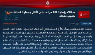 IS Claims Killing, Wounding 100 in Suicide Bombing with Truck Bomb in Southern Baghdad