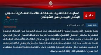IS Claims 6-Man Suicide Raid on Russian National Guard Base in Chechnya