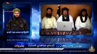 AQIM Leader Congratulates Mali-Based Subsidiary Factions for Merger