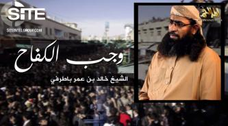AQAP Official Calls for Steadfastness in Yemen, Support from Media Workers in Speech