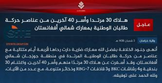IS' Khorasan Province Claims Killing 30 Taliban Fighters, Capturing 40 Others in Clashes in Jowzjan