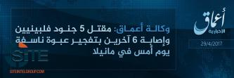 IS Claims Bombing in Manila Through its 'Amaq News Agency