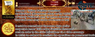 TTP Claims Suicide Bombing on Pakistani Soldiers in Lahore