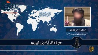 AQIS Head Eulogizes as-Sahab Media Official, Bengali and Indian Fighters in Audio Speech Promoting Perseverance and Jihad