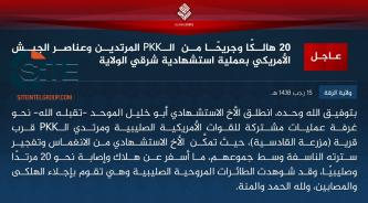 IS Claims Suicide Bombing on Joint U.S.-PKK Operations Room in ar-Raqqah