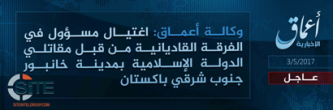 IS' 'Amaq Reports Assassination of Official in Khanpur, Pakistan