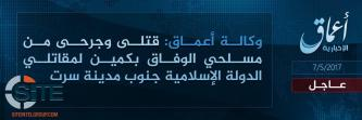 IS' 'Amaq Reports Libyan Forces Killed, Wounded South of Sirte, Libya