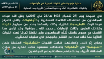 AQ-Affiliate in Mali Claims Synchronized Attacks on MINUSMA Forces in Aguelhok