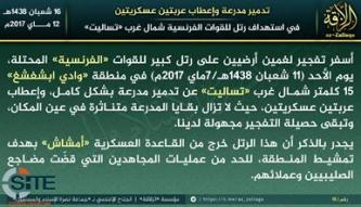 AQ-Affiliate in Mali Claims Attack on French Convoy NW of Tessalit, Mali