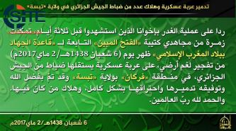 AQIM Claims Bombing Vehicle Carrying Algerian Military Officers in Tébessa