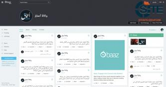 IS and Pro-IS Media Units Turn to Baaz Social Media Platform