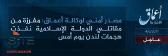 'Amaq Reports London Attacks Carried Out by Fighters of the Islamic State