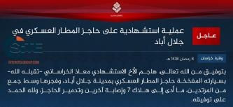 IS' Khorasan Province Claims Killing 7 in Suicide Bombing at Jalalabad Military Airport Checkpoint