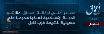 IS Claims Attack at Shi'ite Mosque in Kabul Through 'Amaq News Agency