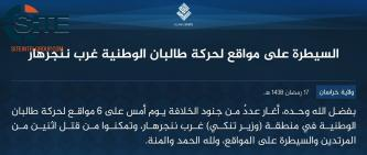 IS' Khorasan Province Claims Seizing 6 Taliban-Held Positions in Nangarhar