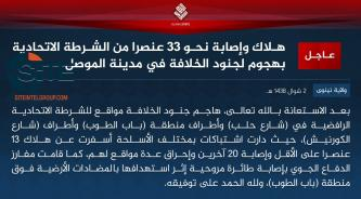 IS Claims Killing 13 Iraqi Police in Continued Assault in West Mosul