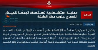 IS Claims Killing, Wounding More than 53 PKK, Regime Soldiers in Raqqah and South of Tabqa Airfield