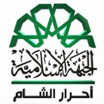 Ahrar al-Sham Announces Ceasefire Agreement with HTS