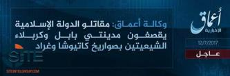 'Amaq Reports IS Fighters Firing Rockets at Shi'ite Holy City of Karbala