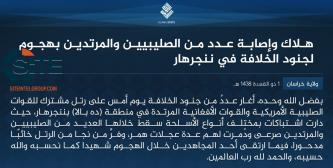 IS' Khorasan Province Claims Second Instance of Killing, Wounding American and Afghan Forces in Two Days in Nangarhar