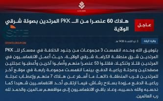 "IS Claims Killing 60 ""PKK Apostates"" in Four-Team Raid in Eastern Raqqah"