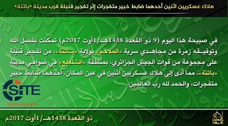 "AQIM Claims Killing Two Algerian Soldiers, One of whom an ""Explosives Expert,"" in Explosive Attack"