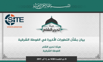 HTS Announces Readiness to Dissolve in Eastern Ghouta