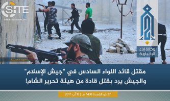 HTS News in Syria for August 22, 2017
