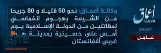 'Amaq Reports IS' Responsibility for Suicide Attack at Shi'a Mosque in Herat
