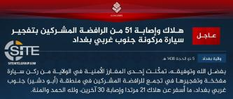 IS Claims Killing 46 Shi'ites, Wounding 70 Others in Car Bombings South and Southwest of Baghdad