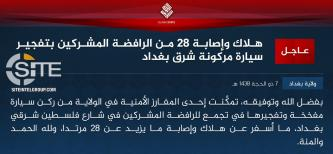 In 4th Car Bombing in Baghdad in 3 Days, IS Claims Killing and Wounding 28 Shi'ites