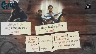 Maldivian Jihadi Media Group Promotes IS, Deceased Maldivian Fighters