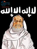 Pro-AQ English Media Group Issues Bulletins 6 and 7, Quotes from Leaders on Pledge to Zawahiri and Sanctity of Muslim Blood
