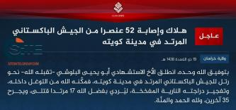 IS' Khorasan Province Claims Killing 17 Pakistani Soldiers, Wounding 35 Others in Quetta Suicide Bombing