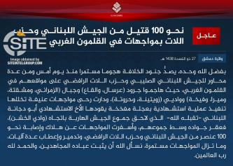 IS Claims Killing Nearly 100 Lebanese Soldiers, Hezbollah Fighters Amidst Ongoing Clashes in Western Qalamoun
