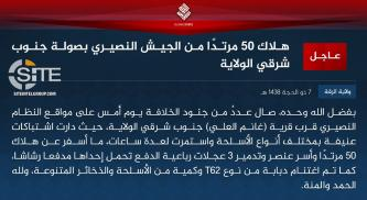 IS Claims Killing 50 Syrian Soldiers in Raid and Ensuing Clash in Southeastern Raqqah