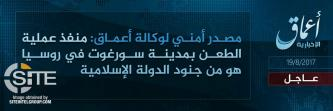 'Amaq Reports IS' Responsibility for Knife Attack in Russian City of Surgut