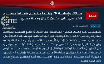 IS Claims Killing 30, Wounding 46 Iraqi Forces in 4-Man Suicide Raid in Baiji