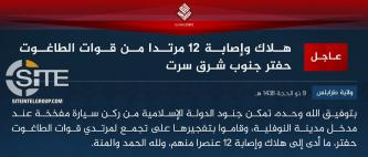 IS Claims Car Bombing on Haftar Loyalists in Libyan City of Sirte