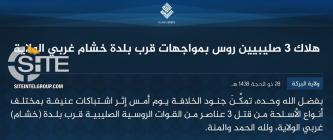 IS Claims Killing 3 Russian Soldiers in Western Hasakah, 'Amaq Publishes Photos of Corpses