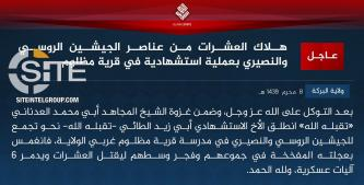 "IS Announces Military Campaign in Honor of Former Spox, Claims Killing ""Dozens"" of Russian and Syrian Soldiers in Deir al-Zour"